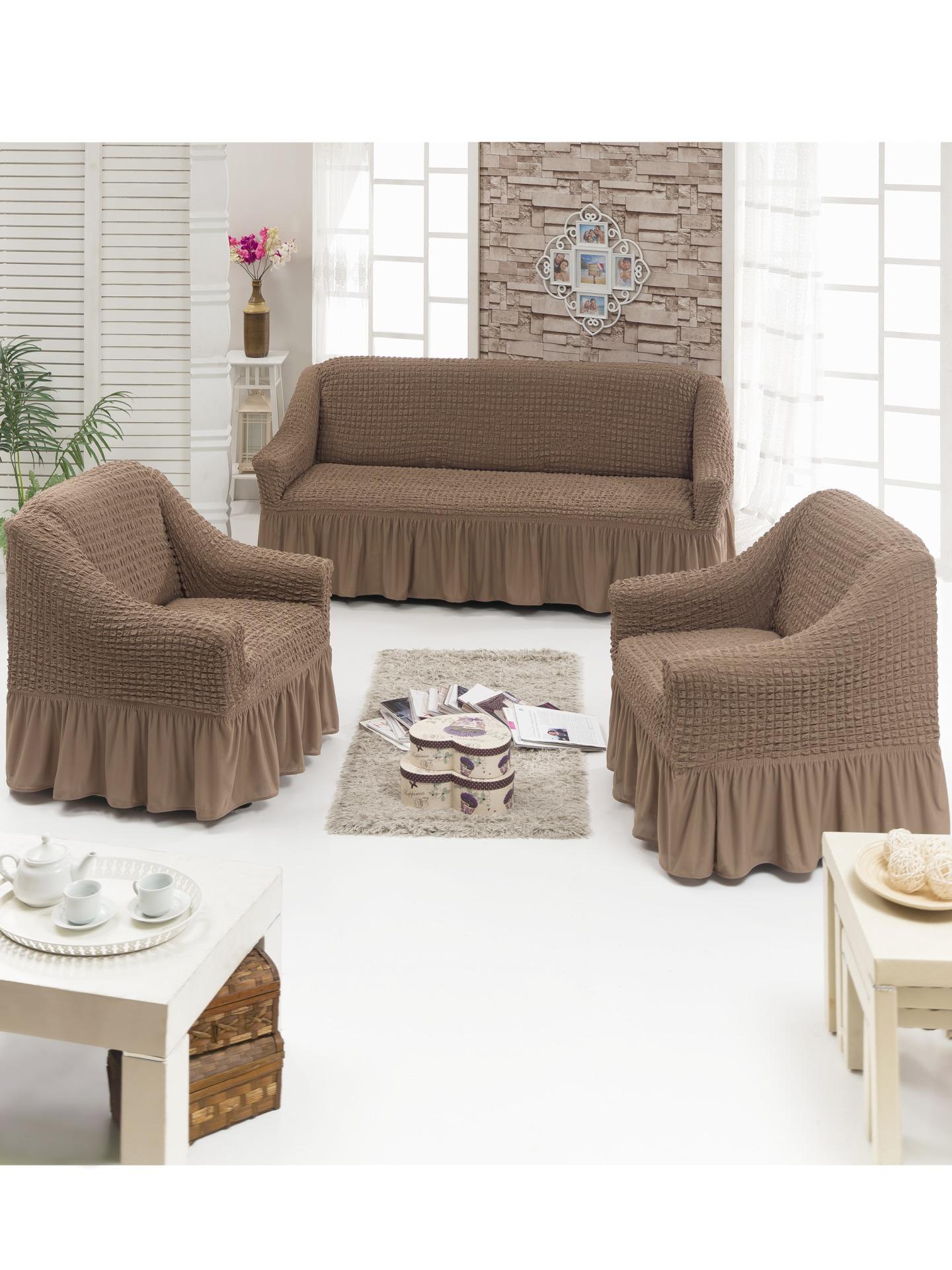 чехлы на диван и кресла на резинке серо коричневый