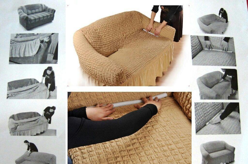 универсальные чехлы на диван и кресла купить в интернет магазине